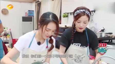 赵薇现场透露黄晓明喜欢长发大眼女孩! baby剪短发他就疯了!