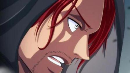 【海贼王】分析红发去见五老星为了什么