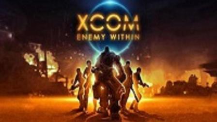 XCOM 幽浮 内部敌人 主线流程直播录像 终章 突击圣殿船舰