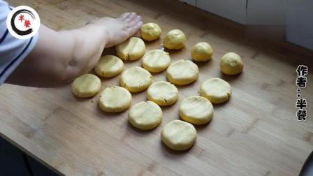 南瓜饼最好吃的做法, 不用一滴水, 做出的南瓜饼金黄软糯外酥里嫩