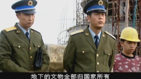 长空铸剑: 工友争抢发现的文物, 正好被军官看见, 赶紧劝大家离开