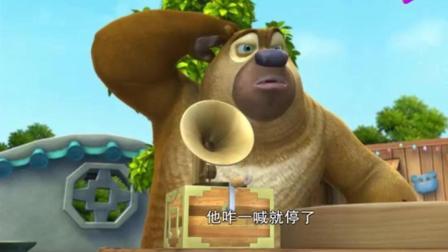 熊出没: 熊二的运气爆棚啊! 是人品的问题吗?