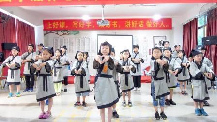德行好少年丨国学夏令营宣传片