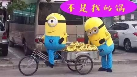 吃了邻居给的香蕉噎死了谁负责?