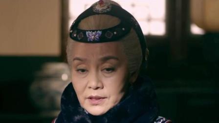 刘二解说《诚忠堂》: 乔映霁与莲花被捕, 为保安全两人完婚