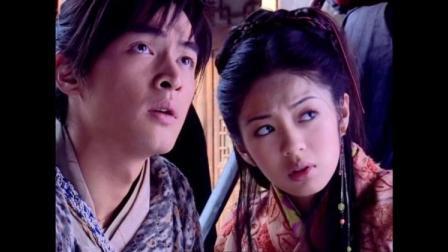 仙剑奇侠传:李逍遥替林月如挨打,解释完后,县太爷的话亮了