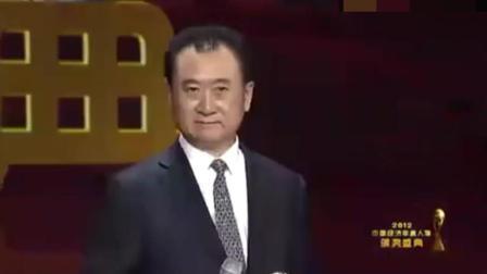放出王健林年轻时照片, 马云的评价让他很尴尬!