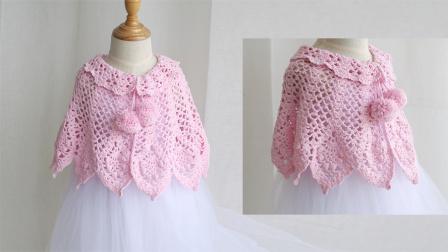 明月手作钩针作品:纤纤儿童斗篷上集毛线简易织法