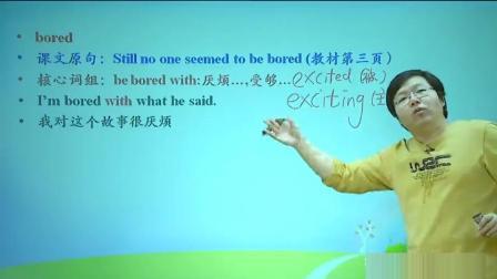 初中语法最常用语法知识总结(全套版), 学完非常受用!