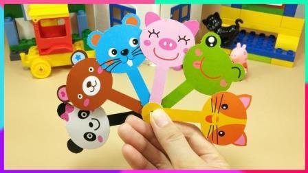 灵犀小乐园之趣味折纸 萌萌卡通动物折扇 萌萌卡通动物折扇