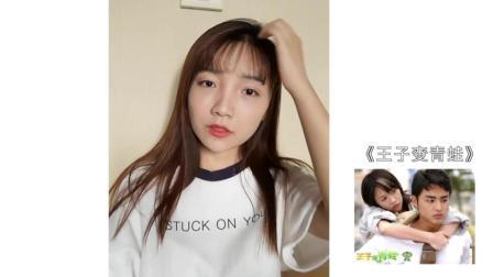 暴露年纪的偶像剧歌曲串烧By周玥