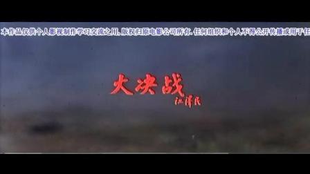 淮海战役中国解放战争的历史转折点, 蒋介石的滑铁卢