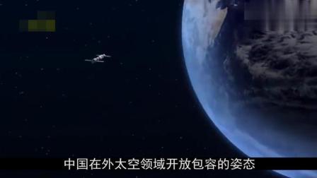 中国全新空间站, 六十多个国家争先加入, 厉害了我的国!