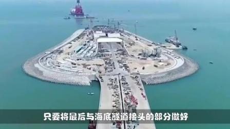 """中国超级工程""""港珠澳大桥""""海底隧道全长55公里, 技术的结晶!"""