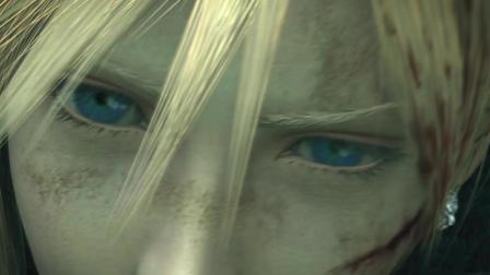 【最终幻想7】最强战士 萨菲罗斯 VS 克劳德  圣子降临 为萨殿献上你的心脏_原创作品