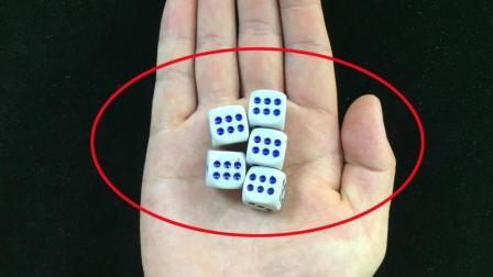 魔术教学 教你一招简单易学的小魔术 学会后随时随地都能表演