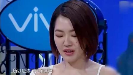 小S问陈妍希和老公的隐私, 结果对方太耿直, 完全暴露了