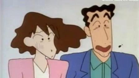 蜡笔小新[第7季](第01集)小新一家去娜娜子打工的寿司店吃晚餐