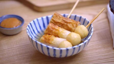 关东煮的汤底怎么做更好吃? 一碗热腾腾的关东煮, 超疗愈的啊