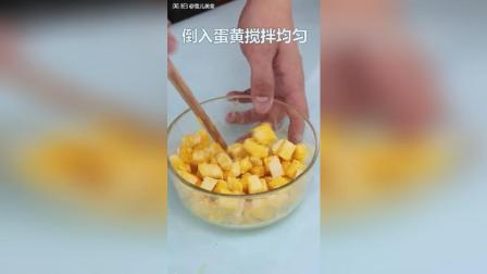 宝宝五彩小馒头, 胡萝卜富含维生素B和胡萝卜素