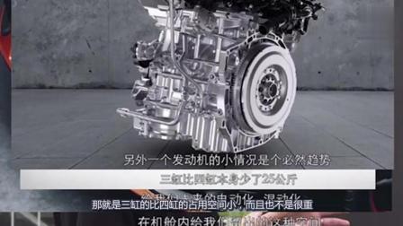 吉利明明有1.4T四缸发动机, 为何还给领克02用1.5T三缸的?