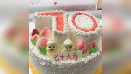 又一个双层祝寿蛋糕