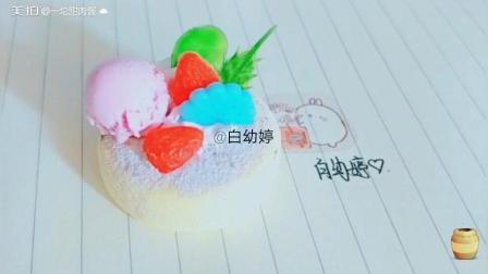 椰蓉蛋糕手工粘土制作