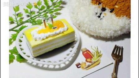 芒果千层手工粘土蛋糕制作