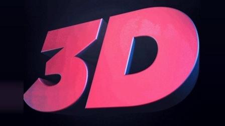 【Ae中文教程】立体文字创建 - 02 使用Cinema 4D渲染器制作立体文字