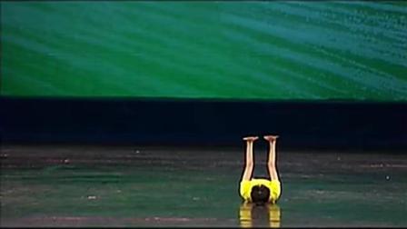 少兒中國舞考級第二級螞蟻掉進河里面