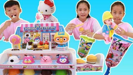 咪露和凯蒂猫在pororo冰淇淋店买迪士尼米奇趣味零食 苏菲娅玩具