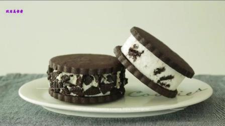 美食搬运: Cooking tree系列, 巧克力曲奇冰淇淋