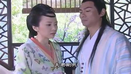 《聊斋》之画皮王安旭不记教训, 又背着楚慧与克夫的公主眉来眼去