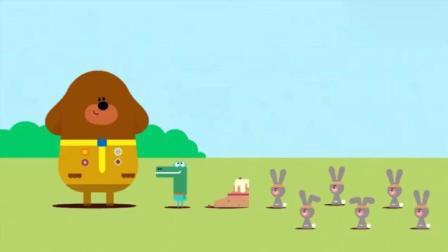 嗨道奇: 海皮吃了兔子的蛋糕, 阿奇和小朋友重新做了小蛋糕补偿兔子