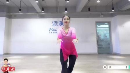 古典舞身韵, 好的视频不私藏拿出来和大家分享, 你们说跳的如何
