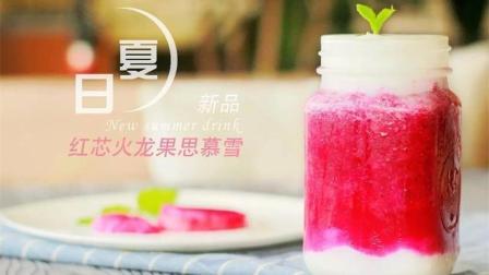 小仙女最爱: 夏日清爽的甜点思慕雪
