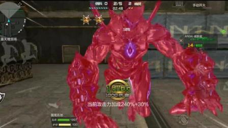 【cf手游螃蟹】454期-超新星全局灭队刀僵尸! 穿越火线手游枪战王者