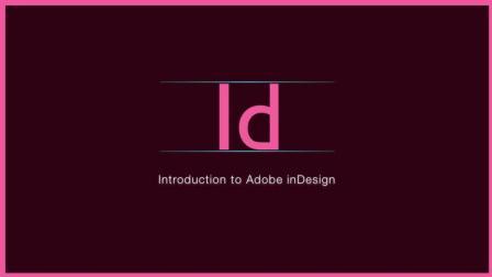 08、导出《inDesign 基础入门课》
