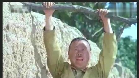 抗日喜剧《举起手来》潘长江饰最经典搞笑片段 笑得肚子疼了