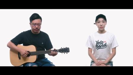 空白格·吉他弹唱演示MV