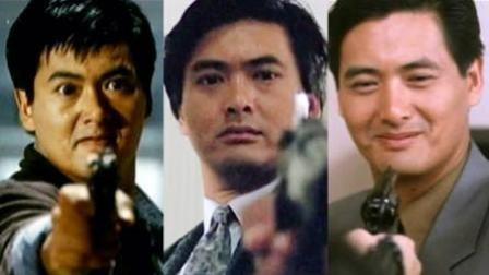 暑期香港影星02: 周润发五部代表作, 写入香港教材的影星