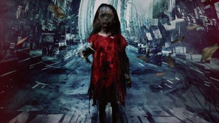 台湾真实灵异事件改编, 5分钟看完惊悚片《红衣小女孩》