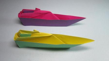 儿童手工折纸船, 4分钟学会简单的立体小轮船的折法, 纸艺轮渡