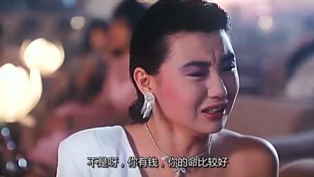 舞女的悲哀, 张曼玉说出她的痛苦, 放声在舞厅大哭