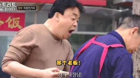 大神级美食片, 中国美食好吃到爆, 吃货白钟元饭被收走好悲伤!