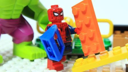 蜘蛛侠和绿巨人浩克一起建造小小游乐场 乐高定格动画