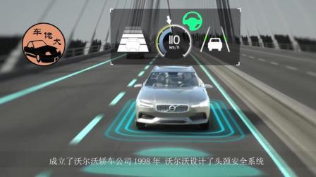 """沃尔沃引领全球汽车""""安全"""", 多少顶尖安全技术都是沃尔沃首创!"""