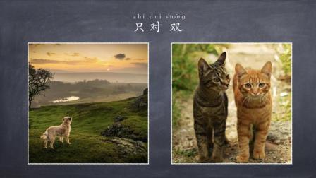 【图文+朗读】声律启蒙(上).三江.3