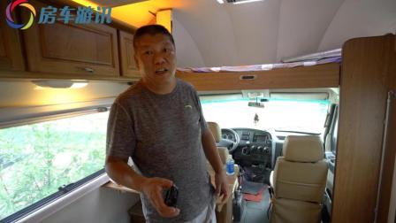 一个资深房车玩家, 关于房车电器和燃气使用, 听听他的经验分享!