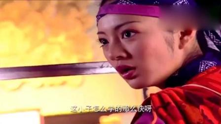 仙剑奇侠传: 林天南嫌弃李逍遥, 却发现李逍遥是武学天才后, 精彩!